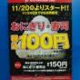 20141122170524_2.jpg