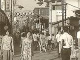 昭和44年の商店街の写真