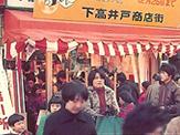 昭和53年の商店街の写真