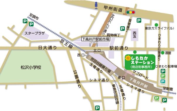 下高井戸商店街事務所への地図