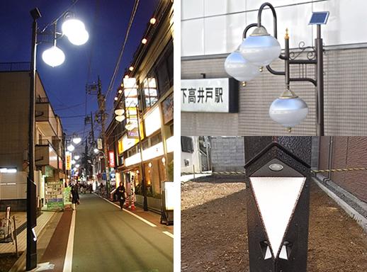 街路灯の様子